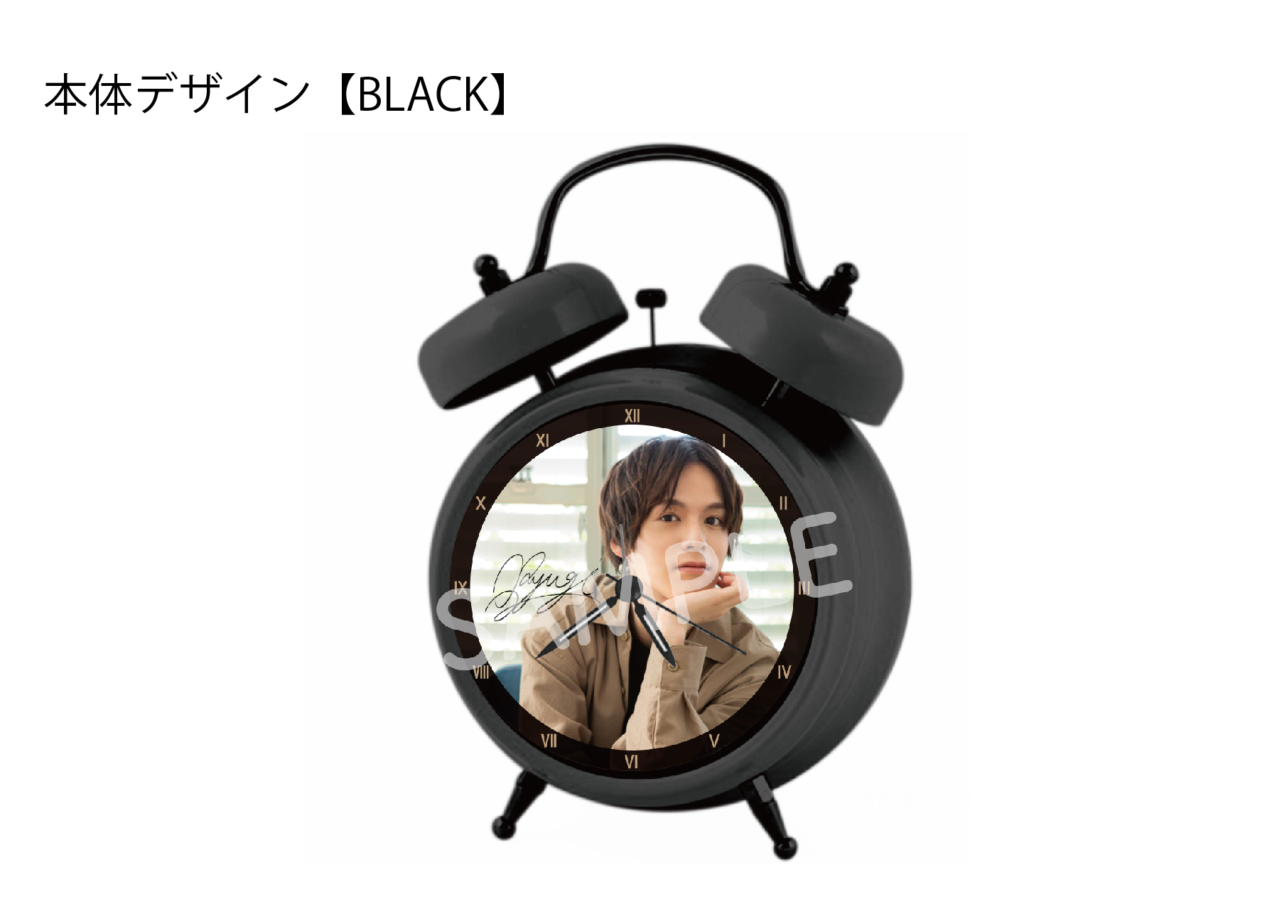 【期間限定 予約販売】オリジナルボイス目覚まし時計(BLACK)